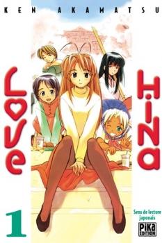 lovehina
